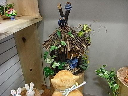 フクロウのお家